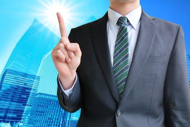 企業で起こる問題・企業調査
