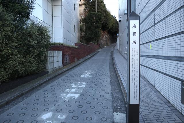 飯田橋近郊の探偵調査